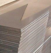 1060纯铝板  定制定量生产加工