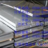5056铝板,5056镜面铝板