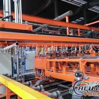 三工位全自動缸套離心鑄造生產線