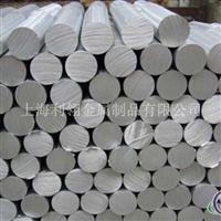 材质4A01铝卷(4A01铝带)厂家