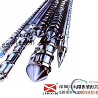 铝材吹塑机螺杆 双合金机筒螺杆 金鑫信誉第一