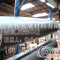 萧山氟碳铝单板生产制造