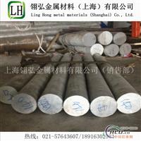 lF21铝棒,ly12大规格非标铝棒
