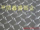 3003指針型花紋防滑鋁板