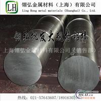 易切割铝棒状态LY12铝棒规格