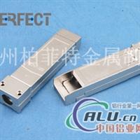 SFP光模块光纤连接器壳体