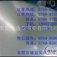 6061铝板,6061防滑铝板