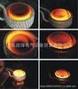 中频炉 加热炉中频电炉铝熔炼好