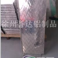 5052花纹铝板 徐州誉达供应