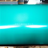 山东彩涂铝板漆的厚度聚酯铝卷