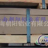 今天铝板多少钱每吨2.0mm铝板