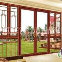 住宅小区防护窗、铝合金窗防护窗