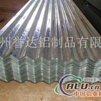 瓦楞板  定制定量生产加工  质优价低
