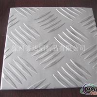 厂家有经验订做各种尺寸铝花纹板