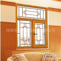 铝合金复合防护窗花、推拉式防护窗