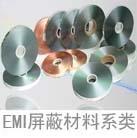 RVVP電纜用、鋁箔麥拉、銅箔麥拉