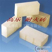 陶瓷隧道窑用耐火高铝砖