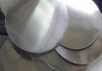專業切割供應鋁圓片