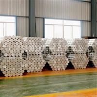 现货供应5A33铝板5A33铝棒5A33铝合金5A33铝材