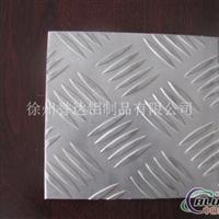 花纹铝板、五条筋、指针型小五条筋