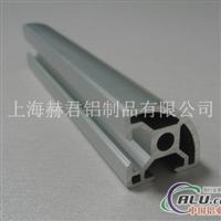 工业铝型材HJ-3030RQ