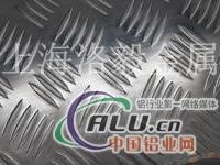 供应西南铝6063A花纹铝板材质