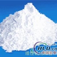 精密抛光材料活性氧化铝粉批发