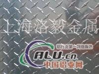 供应西南铝6A02花纹铝板材质