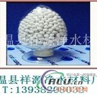 100200g活性氧化铝球干燥剂包