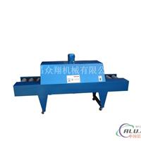 铝管 铝型材 铝棒热收缩机 pvc膜包装机