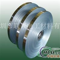 RVVP電線用鋁箔麥拉、銅箔麥拉