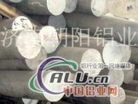 建材网 6005铝棒、6005铝棒、6005铝棒