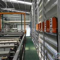 定制铝产品硬质阳极氧化设备