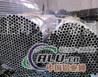 7A09铝管 7A09铝板 7A09铝棒