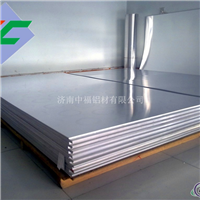 保温铝板厂家价格咨询山东保温铝卷热卖中