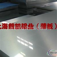 7075T651高耐磨铝板+价格
