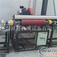 供应YT铝管抛光机