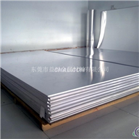 3003H14铝板