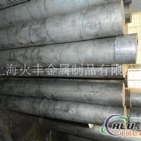 7A03铝棒 7A03铝板 7A03铝管