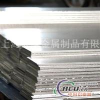2A01铝板 2A01铝合金
