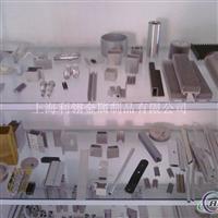 本公司供应LG1铝棒 LG1(铝板,铝材)批发