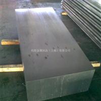 铝合金板2024T651厂家批发