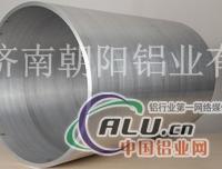 建材网 直径400mm铝管、6005铝管、济南铝管