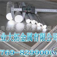 3004进口高耐磨铝板