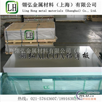 2a11进口优质铝板2A11材质书