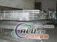 6351铝板 6351铝棒 6351铝管