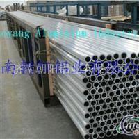 百度济南济南 铝管、6061拉伸铝管、6063铝管