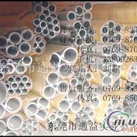 6063光亮铝管厂家
