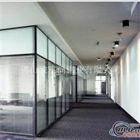 廠家供應高隔間,玻璃隔斷多種顏色