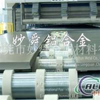 5052H112铝板 5052H112铝板